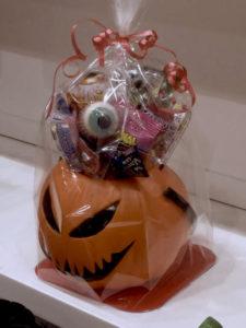 Halloween Alzamora, Alcoy, sorteo Belros